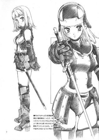 armor bw doujinshi ffxi final_fantasy helmet hume sketch sword tasteful // 1135x1612 // 508.9KB