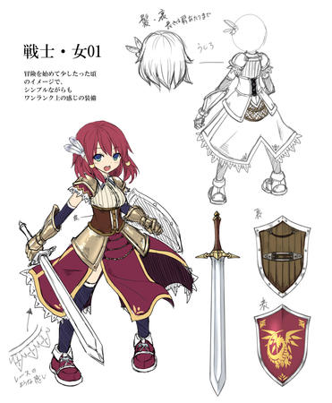 blue_eyes composite crossguard dress gauntlets redhead shield sketch sword // 990x1200 // 518.8KB