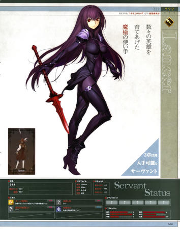 bodysuit boots composite fate gloves high_heels lancer long_hair purple_hair red_eyes spear // 3203x4077 // 1.1MB