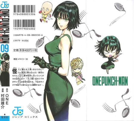 brunette cover dress fubuki gloves gown green_eyes one_punch_man // 2761x2482 // 979.5KB
