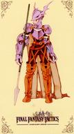 dragoon fft final_fantasy helmet lancer spear // 300x540 // 147.9KB