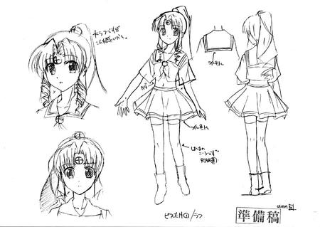 composite os_tan seifuku sketch skirt tasteful thighhighs win_vista // 900x637 // 90.4KB