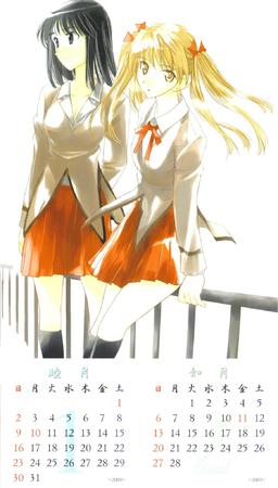blonde brunette eri high_res jacket mikoto school_rumble school_uniform skirt suou twintails // 1163x2048 // 413.6KB