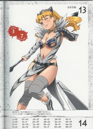 blonde erina gauntlets high_res long_hair queens_blade spear // 1451x2009 // 451.0KB