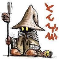 black_mage final_fantasy lantern polearm sketch wizard // 400x400 // 36.4KB